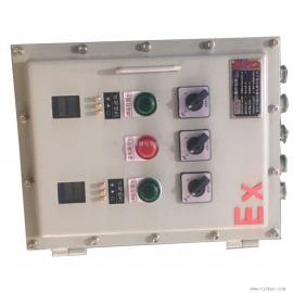同隆防爆动力箱 BKX防爆控制按钮箱