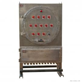订做防爆动力配电箱