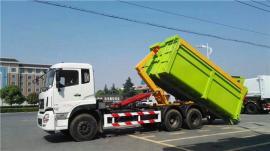 禽畜粪污处理工程所需5吨8吨10吨15吨粪污自卸车价钱
