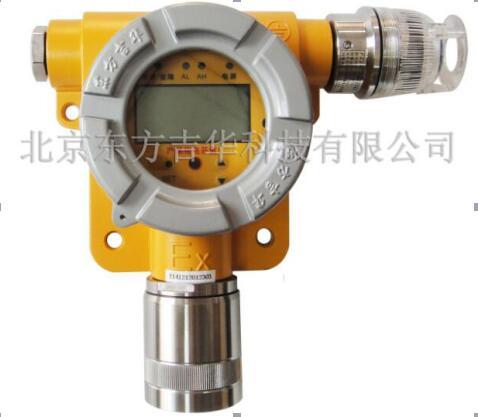 数显型硫化氢气体探测器