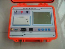 (防尘)氧化锌避雷器测试仪