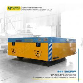 搬运自动化设备过跨地轨车 30吨车间电动平车