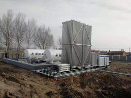 工业燃气天然气锅炉供气LNG气化站设备