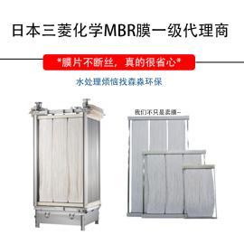 MBR水污染防治�O�� MBR膜�M件污水�理 成套生活污水�理�O��