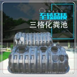 一体式三格式化粪池:混凝土三格式化粪池