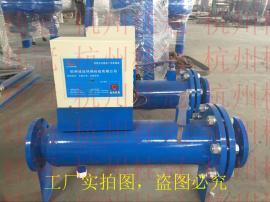 直式全程综合水处理器原理
