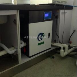化�室�t��污水�理器