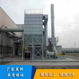 采石除尘器 焚烧除尘器 粉尘收集 环保设备厂