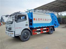 13吨密封式自卸式污泥垃圾车-选装翼展盖15吨污泥垃圾清运车
