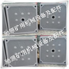 厢式压滤机滤板——压滤机配件 聚丙烯滤板 塑料过滤板