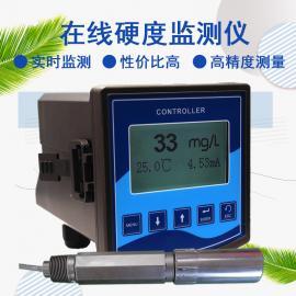 水质水硬度在线监测仪 水质硬度全自动分析仪 caco3测控仪
