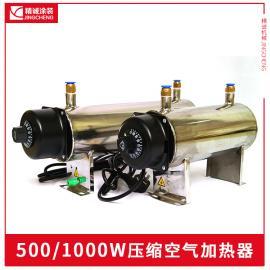 压缩空气加热器管道加热器气体加热器气体干燥器