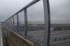 【高速公路隔声屏障】
