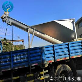 碳钢砂水分离器