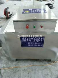 有机废气等离子空气净化器 低温等离子除臭设备 小型
