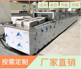 工业五金超声波清洗机通过式喷淋除油清洗设备LC-CSTG-L140