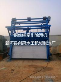 钢丝绳牵引清污机、钢丝绳牵引除污机、方便安全,易操作