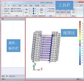 DACS-CellGuide数字化试箱软件