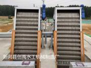 水电站循环齿耙式格栅除污机 回转式格栅清污机