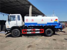 常用的10吨15吨20吨抗旱拉水车(绿化浇水/浇灌车)