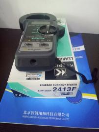 迷你型钳形电流表MODEL 2413F操作手册