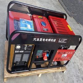 静音发电电焊机小型汽油发电机节能环保低噪音