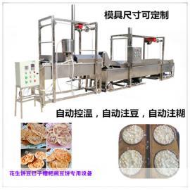 全自动豆巴机CCTV-10专访的专利生产月亮巴机大型花生饼机生产线