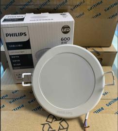 DN500B�w利浦嵌入式LED筒��
