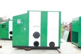 环保浴室生物质热水锅炉 ,取暖锅炉,60万大