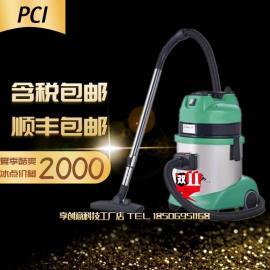 CAROLINE吸尘器 无尘室专用吸尘器 干式真空吸尘器