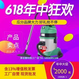 低噪音工业吸尘器CAROLINE小吸尘器工业 无尘室工业吸尘器