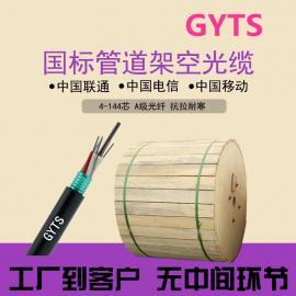 GYTA铝带松套层绞式室外光缆