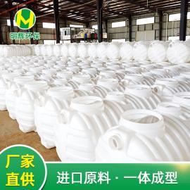 整体密封立式0.6m3化粪池塑料PE化粪池
