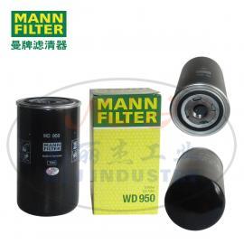MANN-FILTER(曼牌滤清器)油滤、原厂WD950