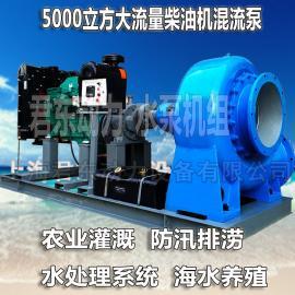 防汛大流量柴油机排水泵/2500立方灌溉养殖用柴油机水泵混流泵