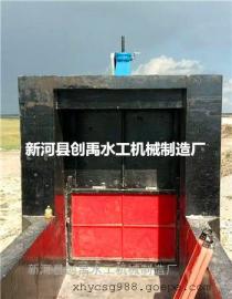 螺杆启闭机闸门 成套启闭机铸铁闸门 水电站螺杆启闭机闸门