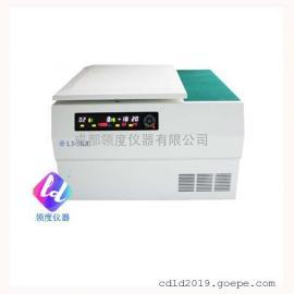 L3-5KR �_式低速冷�鲭x心�C