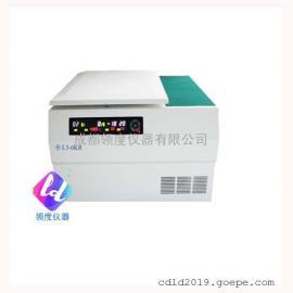 L3-6KR �_式低速冷�鲭x心�C