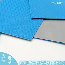 高导热硅胶垫导热垫片JTM-A0118W/m-k长方形60*50mmT=0.5mm