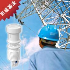 通用配电线路微环境监测站