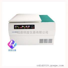 L4-6KR �_式低速冷�鲭x心�C