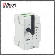 安科瑞环保用电ADW400环保监测模块