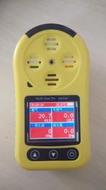 复合四合一气体检测仪