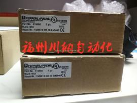 RL23-1453���:419458 P+F 光��鞲衅� 特�r�N售