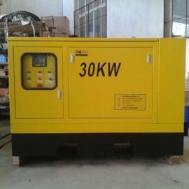 环保低噪音式柴油发电机组30KW现货