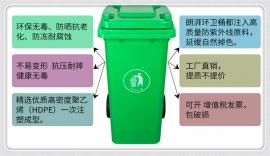 塑料垃圾桶垃圾桶塑料分��D片