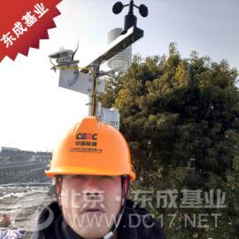 超声波浮标自动气象站 生产