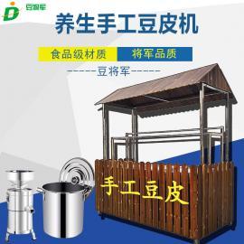 小型豆皮机腐竹油皮机全自动腐竹油皮机不锈钢材质