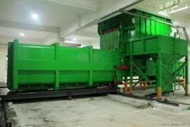 水平移动分体式压缩垃圾站 后翻垂直式压缩垃圾站