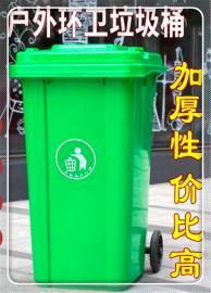 塑料家用垃圾桶塑料�B�w分�垃圾桶